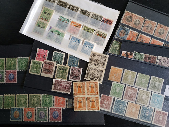 China 1940/1945 - Accumulation of Older Stamps with Unissued Set