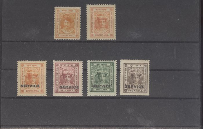 India - Collection of Indian States