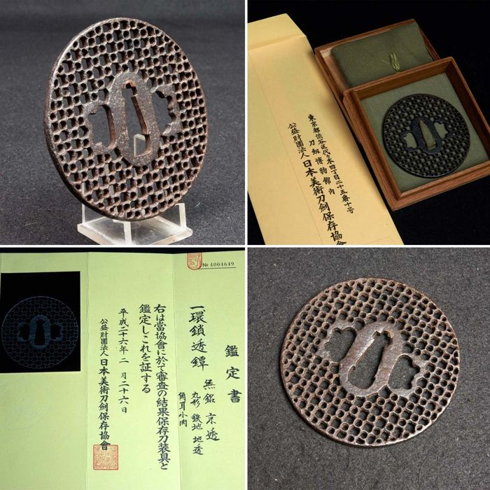 Kyo-sukashi tsuba with NBTHK papers - iron - Japan - Edo period