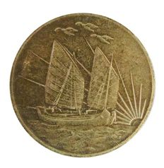 Taiwan - Commemorative Bronze Medal - R.O.C (Tai Wan), year 52 (1963), 30th year of the Central Mint of the Republic of China - Kobber