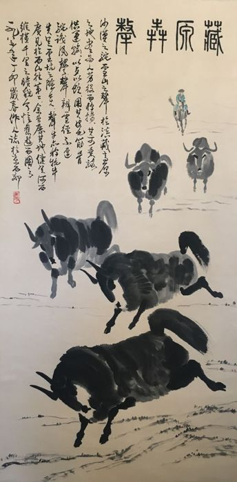 Hanging scroll - Paper - in style of artist, not original! - China - Second half 20th century