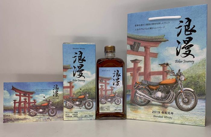 Mars Taiwan Summer Edition - Batch 2- Biker Jouney - Original bottling - b. 2019/05 - 72cl
