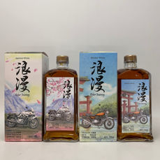 Mars Japanese Whisky Romantic Edition 1 & Edition 2 - Biker Journey - 72cl - 2 flessen