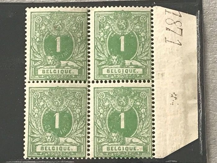 Belgien 1869 - 1 cent in block of four with two stamps without 'centime' - OBP / COB 26