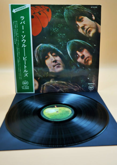 Beatles -  Rubber Soul from 1970 in nearly perfect condition (original Japan 1st issue) - compilation, LP Album - 1970/1970