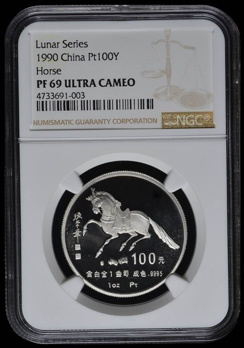 Chine - 100 Yuan - 1990 Year of the Horse Lunar Coin with original COA - Platinum