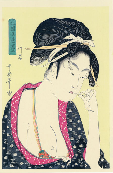 """Stampa xilografica (ristampa) - Kitagawa Utamaro (1753-1806) - Moatside Prostitute (Kashi) - From the series """"Five Shades of Ink in the Licensed Quarter"""" - Fine XX secolo"""