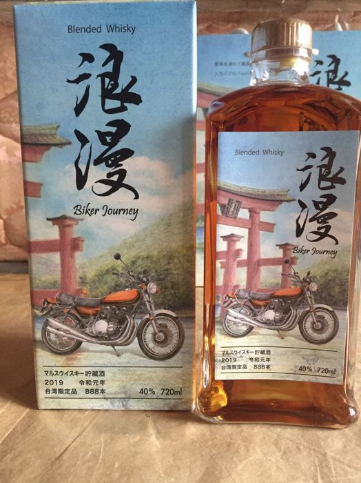 Mars Taiwan Spring Edition - Batch 2 - Biker Journey - 720ml