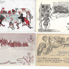 Italy - Military - Postcards (Collection of 100) - 1902-1940