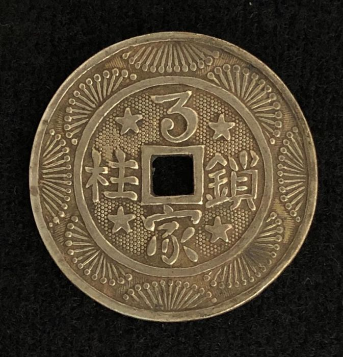 China - Silver Amulet / Charm coin - Republic of China, ND (c.a. 1930-1950) - Zilver