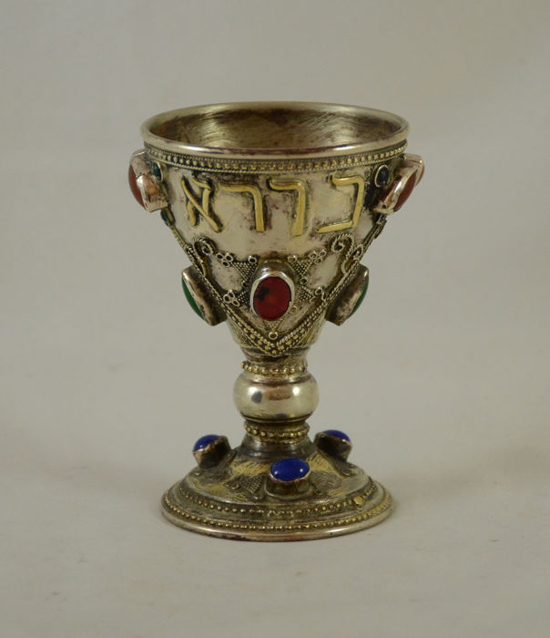 Kiddush Cup - .840 silver - Turkmenistan - 20th century