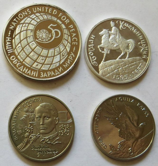Oekraïne - 2 Hryvni 1998 and 1999 + 100.000 Karbovanets 1996 and 200.000 Karbovanets 1995 (4 coins)