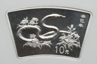 China - 10 Yuan - 2001 the Lunar Year of the Snake - Zilver