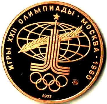 Russie - 100  Rouble 1977 'Moscow Olympia-symbols' - Or