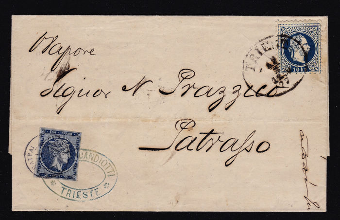 Oostenrijk - late mixed franking Austria / Greece 1877