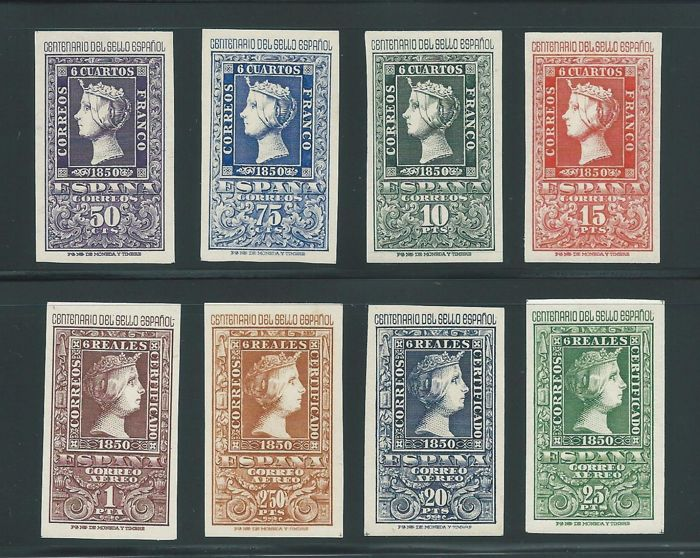 Spain 1950 - Centennial of Spanish Stamps complete set - Edifil 1075/82