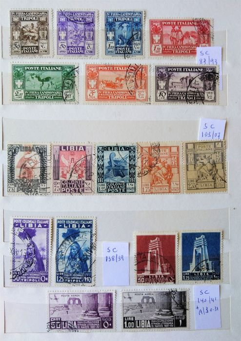 Italy - Colonies (general issues) 1915 - Italian colonies of various countries - Sassone
