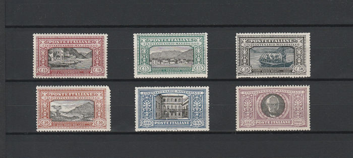 Italy Kingdom 1923 - Manzoni, complete set of 6 values - Sassone N. S29