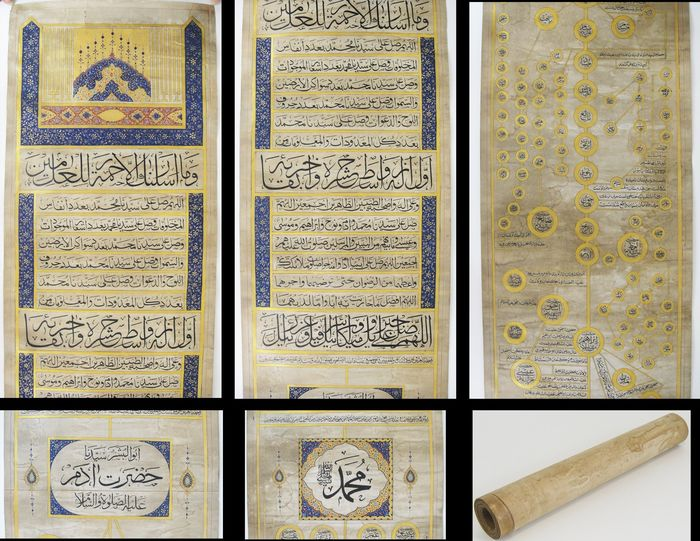 Bok, Bokillustration (1) - Papper - Islamic muslim prophet genealogical scroll Nawab Rampur Hamid ali khan - Indien - Sent 1800-tal