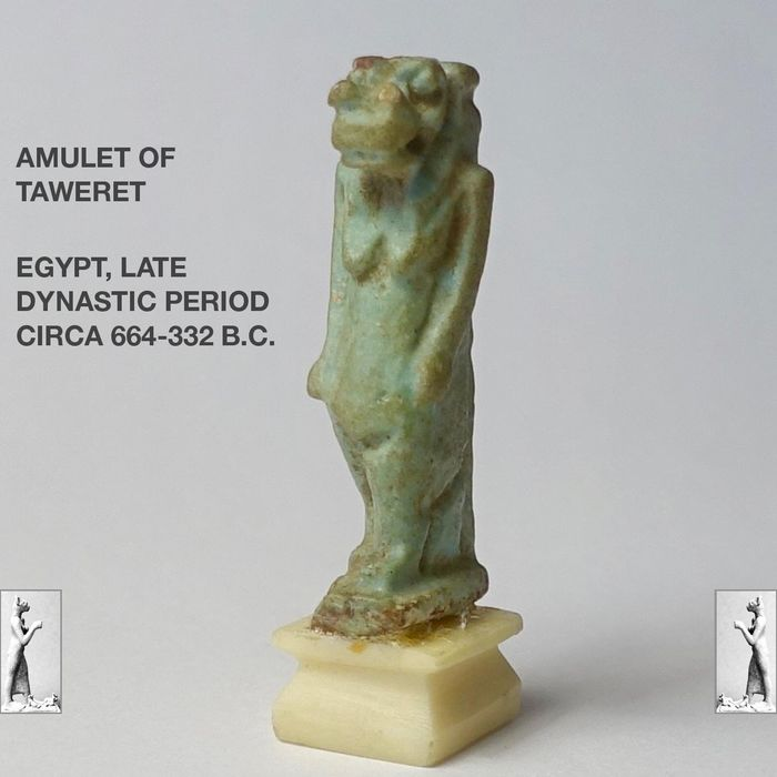 Ancient Egyptian Faience - Amulet of the goddess walking Taweret -3,7 cm.