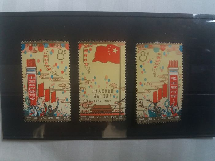 Cina - Repubblica popolare dal 1949 - Lot of stamps in mint condition and cancelled