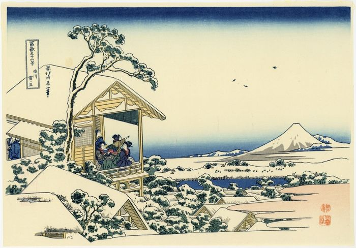 "Woodblock print (reprint), Publisert av Tokyo National Museum - Katsushika Hokusai (1760-1849) - 'Snowy Morning At Koishikawa' - From the series ""Thirty-six Views of Mount Fuji"" - Sent på 1900-tallet"