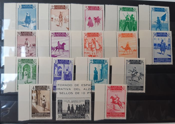 Morocco - Spanish post offices 1937 - Spanish Coup of July 1936. Complete sheet margin set - Edifil 169/185