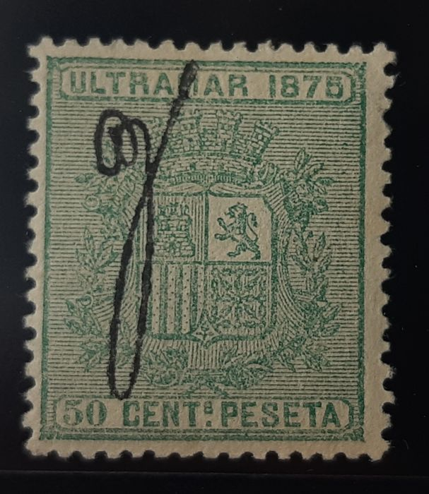 Puerto Rico 1875 - Coat of arms of Spain Variety without overcharge on the right. - Edifil 6hp