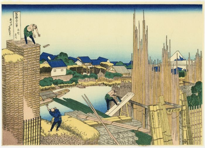 "Xilografía (reimpresión), Publicado por el Museo Nacional de Tokio - Katsushika Hokusai (1760-1849) - 'Lumberyards on the Takekawa in Honjo' - From the series ""Thirty-six Views of Mount Fuji"" - Finales del siglo XX"