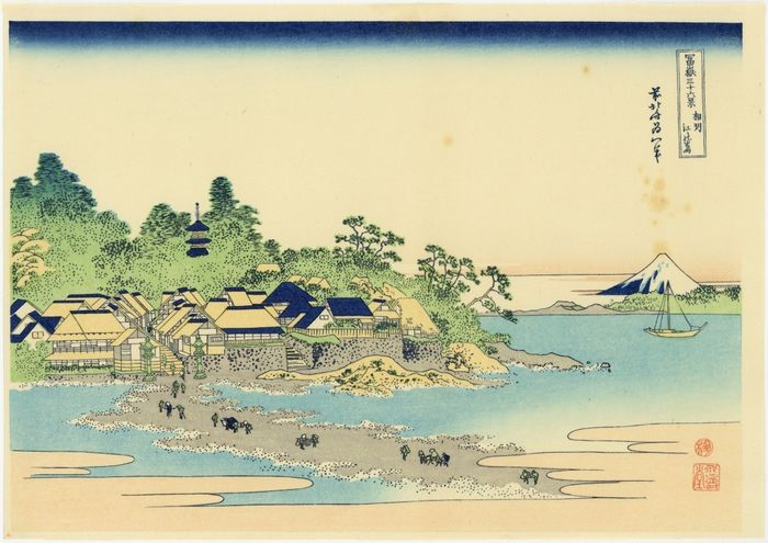 Houtblok print (herdruk), Gepubliceerd door Tokyo National Museum - Katsushika Hokusai (1760-1849) - Enoshima in Sagami Province From the series Thirty-six Views of Mount Fuji  - Eind 20e eeuw