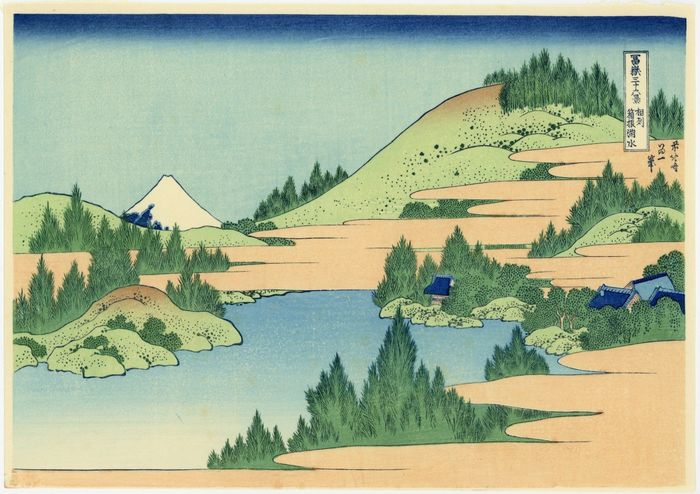Holzschnitt (Nachdruck) - Katsushika Hokusai (1760-1849) - The lake of Hakone in Sagami Province From the series Thirty-six Views of Mount Fuji - Ende des 20. Jahrhunderts