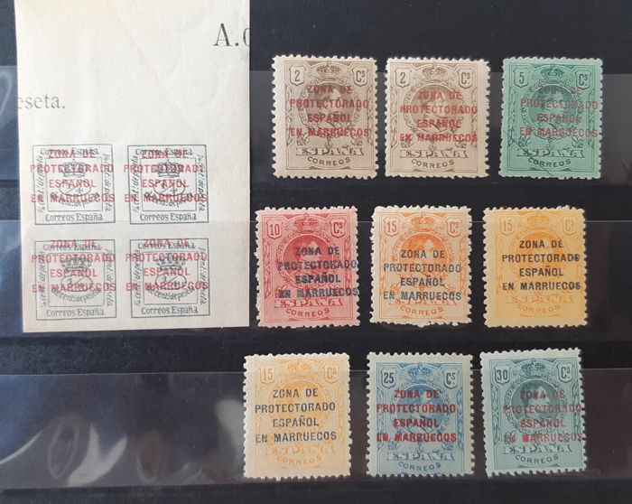 Morocco - Spanish post offices 1916/1920 - Enabled (overprinted) stamps from Spain - Edifil 57/63
