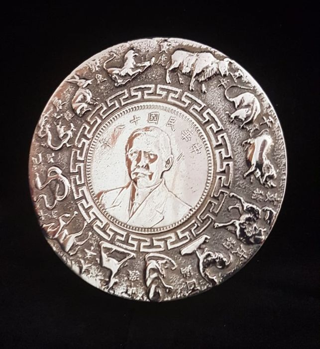 Box - Chinese export - Miao Silver - Zodiac - China - Second half 20th century