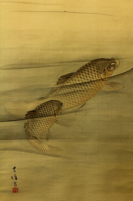 Hanging scroll - Paper, Silk, Wood - Carp - With signature and seal 'Getto' 月塘 - Japan - Taishō period (1912-1926)