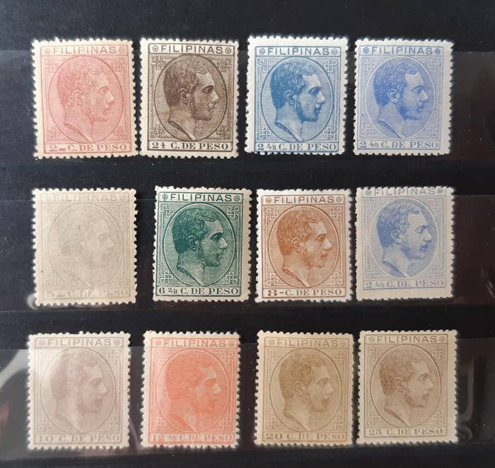Philippines 1880/1883 - Alfonso XII. Complete set - Edifil 57/66