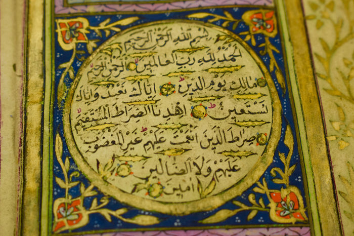 Haj Mohammed Hijo de Famoso Caligrafo Ismail - Coran ottoman decorated with gold and golden paper  - 1842
