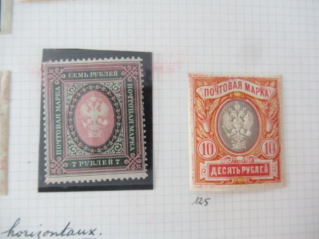 Rusland, Zweden en San Marino - Collection of stamps including Slovakia and Serbia