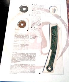 Kina - Collection of Ancient Chinese Coins and Banknotes - from 21st century BC - 20th century AD