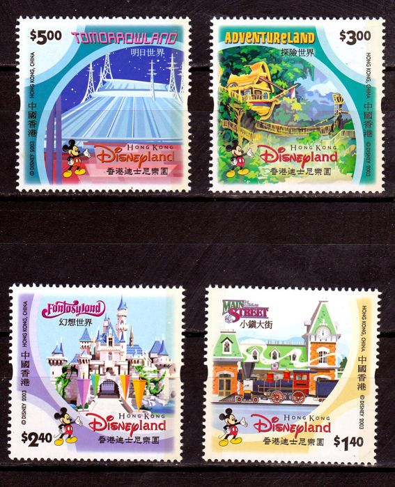 World - Disney collection, Stamps, Blocks and sheets