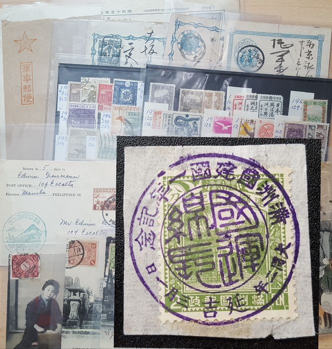 Japan & Manchuria: Old postal items and stamps