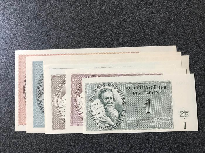 Germany / Czechoslovakia - concentration camp money from the Theresienstadt ghetto - complete set of 7 banknotes 1943
