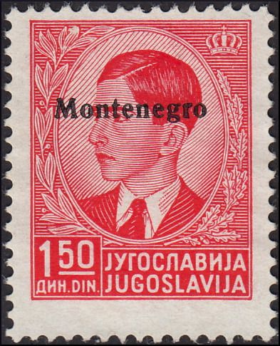 Monténégro 1941 - Italian occupation of Montenegro, lot of three certified overprinted specimen stamps - Sassone N. 3, prova x 3