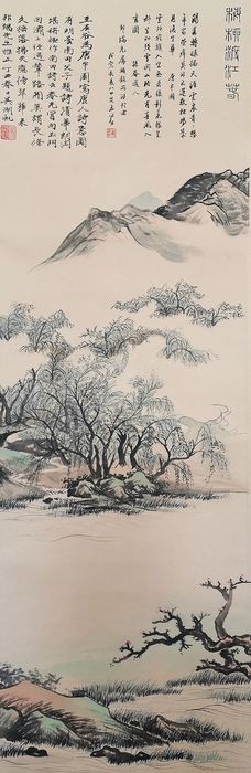 Hanging scroll, Ink painting - Paper - In style of Wu Hufan - China - Late 20th century