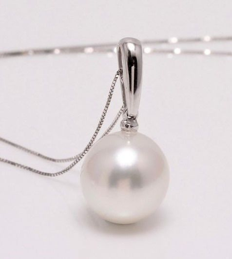 NO RESERVE PRICE - 18 kt. White Gold - 10x11mm South Sea Pearl - Necklace with pendant