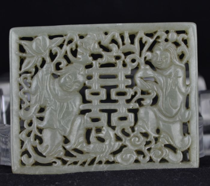 Plaque (1) - Celadon - Jade - Boys, Children - China - Second half 20th century