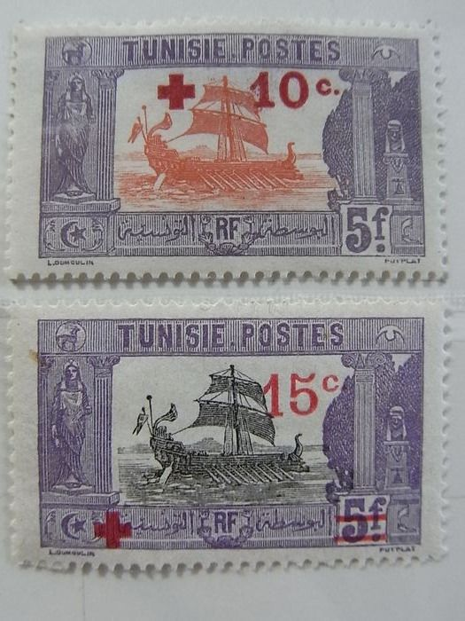 Tunisia 1888/1957 - Collection in deluxe Lindner binder (Falzlos). High rating.