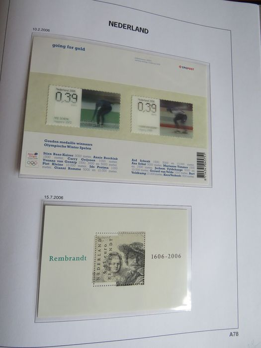 Netherlands 2004/2008 - Collection in DAVO LX album with slipcase
