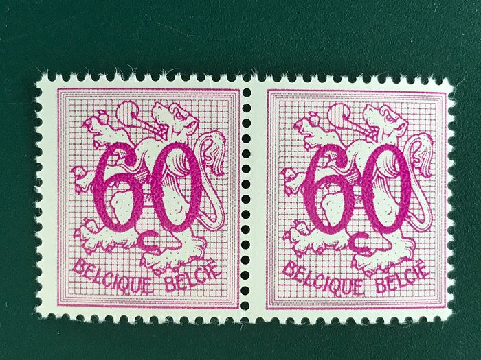 Bélgica 1965 - 60 centimes heraldic lion, coil stamp, on white paper in pair - Rare - OBP / COB R16
