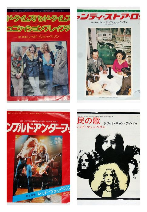 Led Zeppelin - Lot of 4 . Japanese Imports. - Diverse titels - 45-toerenplaat (Single) - 1975/1976