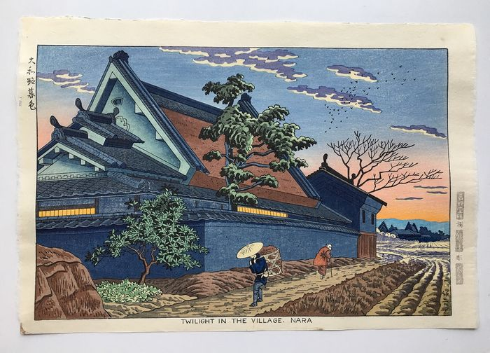 Xilografia originale - Asano Takeji (1900-1998) - 'Twilight in the Village, Nara' - Rare - Published by Unsodo - Japan  - Periodo Heisei (1989-2019)